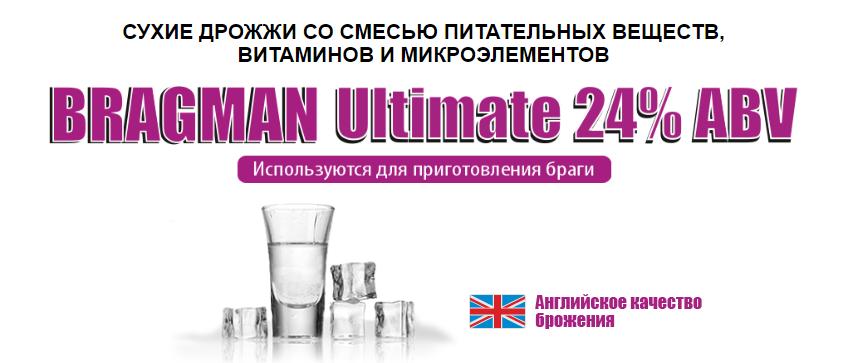 https://samogongonim.ru/images/upload/Скриншот%202019-07-05%2011_29_24.png