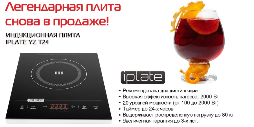 https://samogongonim.ru/images/upload/Скриншот%202019-07-24%2011_01_27.png