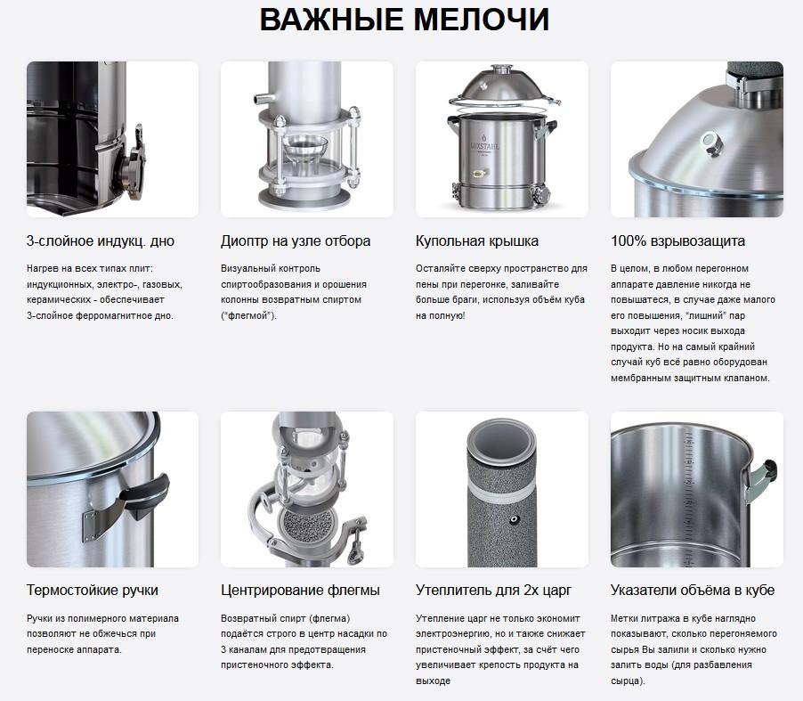 https://samogongonim.ru/images/upload/важ.jpg