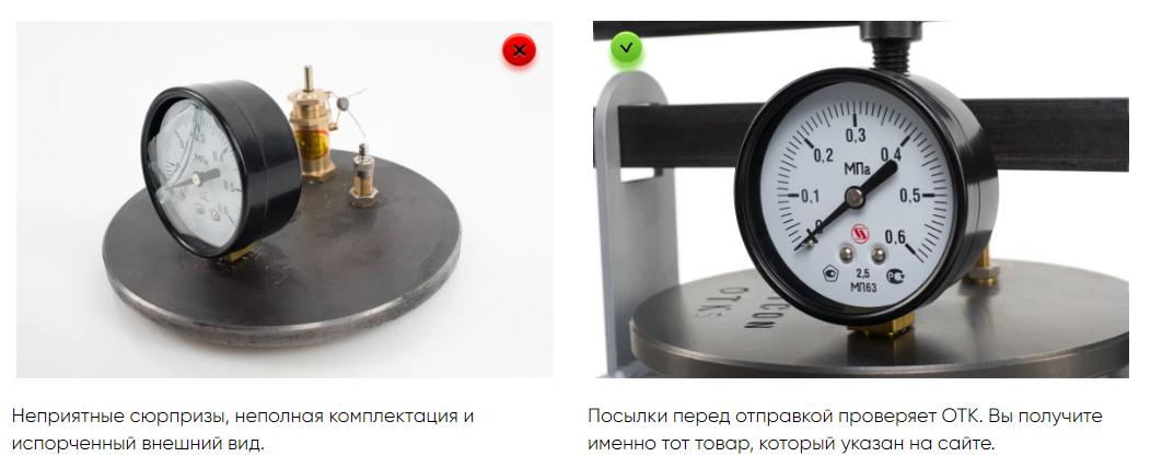 https://samogongonim.ru/images/upload/отк.png