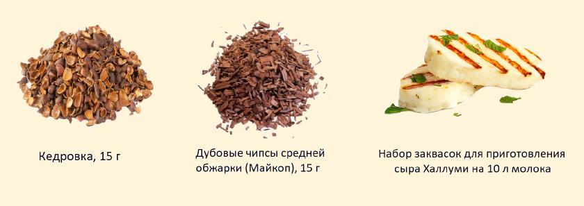 https://samogongonim.ru/images/upload/подарки-removebg-preview.png