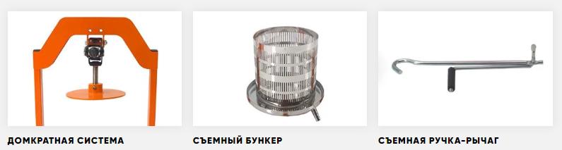 https://samogongonim.ru/images/upload/пресс%20сок%205.png