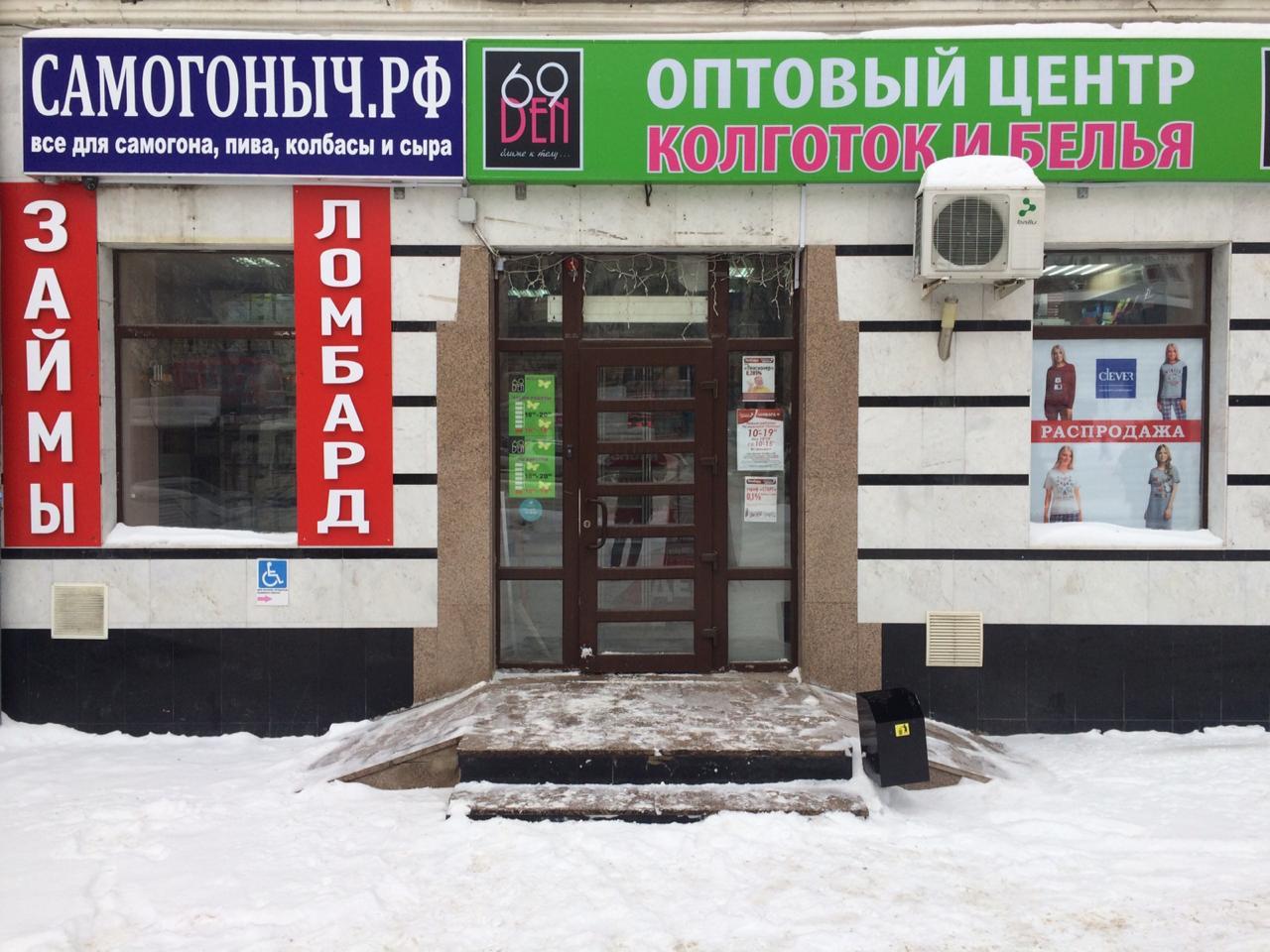 https://samogongonim.ru/images/upload/проспект.jpg