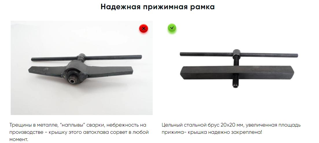 https://samogongonim.ru/images/upload/рамка.png