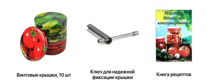 https://samogongonim.ru/images/upload/156.jpg