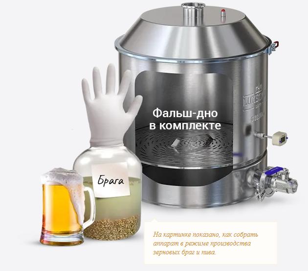 https://samogongonim.ru/images/upload/31.png